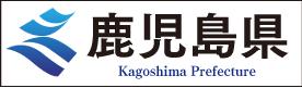 img_kagoshima