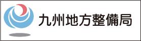 img_kyuseibi