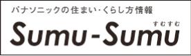 img_sumusumu